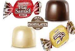 شکلات پشمکی حاج صمد