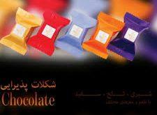 شکلات ایرانی مرداس