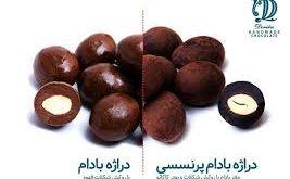شکلات کادویی دوریکا