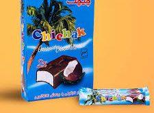 انواع شکلات نارگیلی