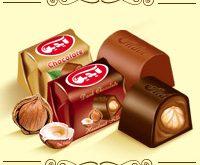 شکلات ایرانی آیدین