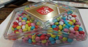 شکلات ایرانی زرمیتان