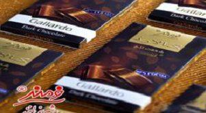 شکلات تلخ فرمند