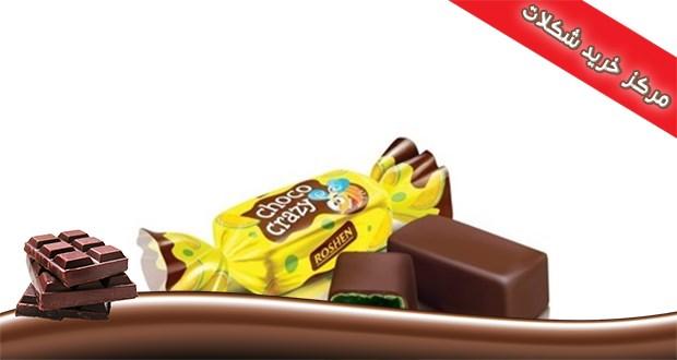 شکلات روشن اوکراینی