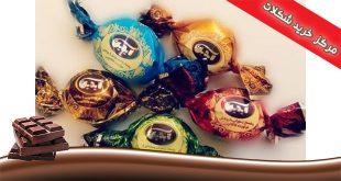 شکلات ایرانی خوشمزه