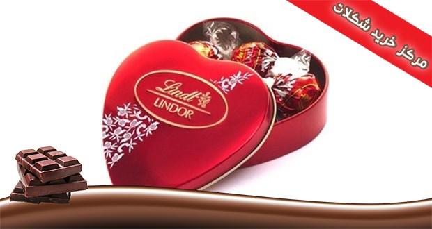فروش شکلات هدیه