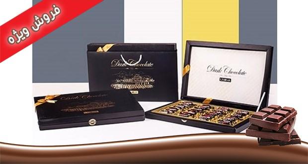 قیمت شکلات هدیه باراکا