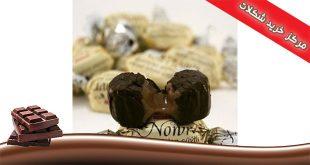 قیمت شکلات مارک نوروز