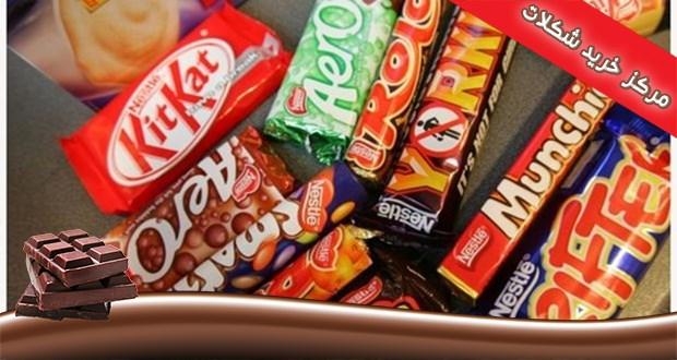 فروش شکلات خارجی تهران