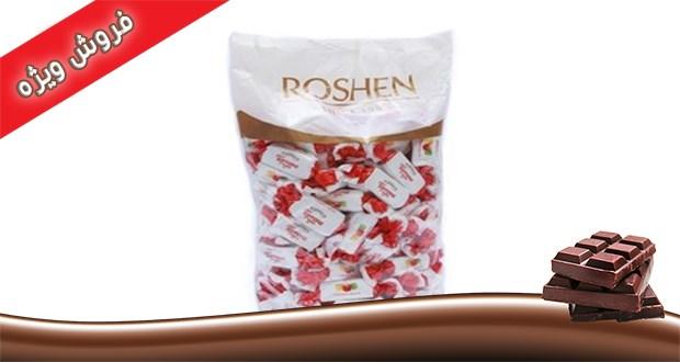 فروشنده شکلات روشن اصل