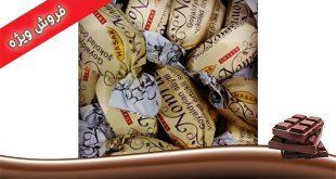 خرید شکلات نوروز ترکمنستان