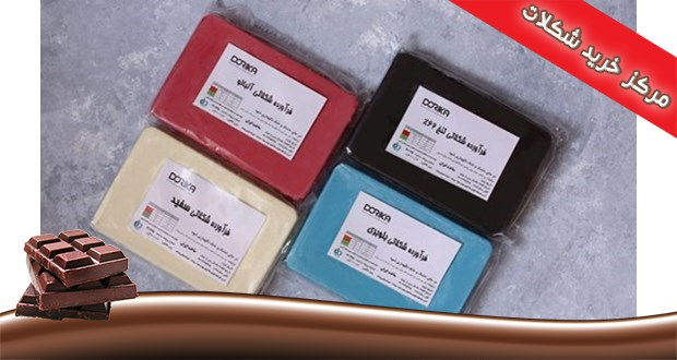 نماینده اصلی شکلات دوریکا