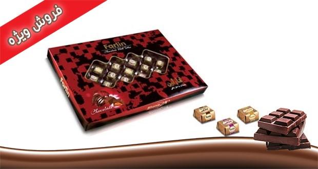 شکلات هدیه